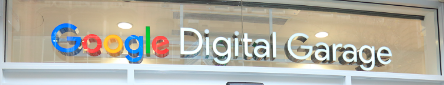Digital Garage Tour - Google - image and web link